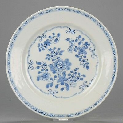 18C Chinese Porcelain blue white flower plate Qianlong Period