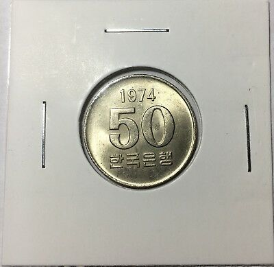south korea 1974 50 WOM KM# 20