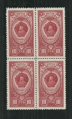 RUSSIA STAMPS #1654a BLOCK OF 4 (MNH) FROM 1952-59.
