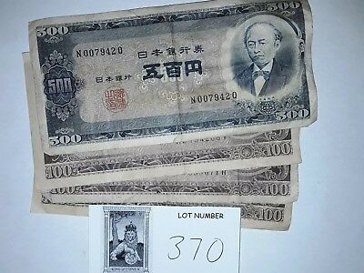 800 Japanese Yen In Old Banknotes