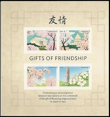 US 4982-4985 Gifts of Friendship forever 4 stamps half sheet MNH 2015