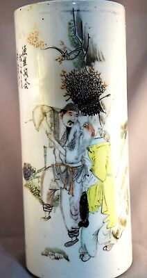 Antique Chinese Hat Stand Vase Enameled w/Men or Immortals!