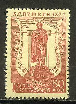 Russia 1937; Pushkin, Writer And Poet; Short Set Of 1; Sc # 594A; Mint Hinged
