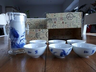 Chinese Branded Traditional Arty Tea Cup Set in Box 青花瓷 6 cups & 1 filter New