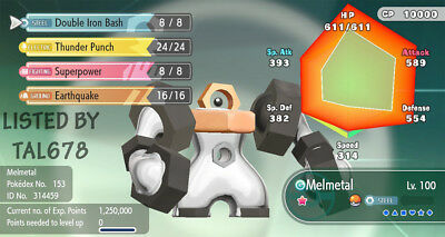Pokemon Lets Go Pikachu & Eevee - Shiny Melmetal - 6IV/Max AV/Battle Ready