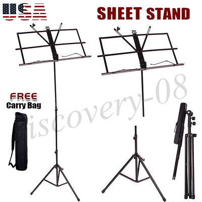 Metal Adjustable Sheet Music Stand Foldable Portable Back Support With Carry Bag