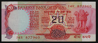 India 1977 Series 3 Banknote Twenty Rupees P-82d no letter signature I G Patel