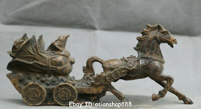 29cm China Fengshui Bronze Pferd Draw Wagen Golden Kröte Spittor Cabbage Statuen