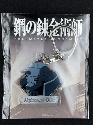 Fullmetal Alchemist Acrylic Key Holder Ring Contents Seed Alphonse Elric New