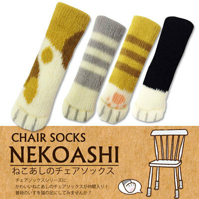4Pcs Cat Paw Furniture Cover Knit Socks Floor Thicken Chair Table Leg Protector