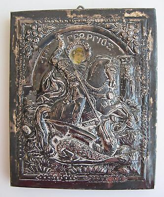 Antique Greek Repousse 800 Silver Icon St George Slaying Dragon Orthodox Plaque