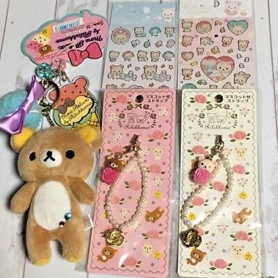100% Original Rilakkuma 1 Plush Doll, 2 Key Charms/Strap, 2 Sticker Set Kawaii