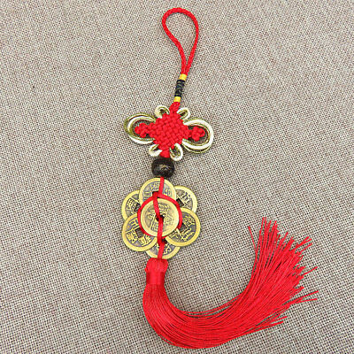 Feng Shui Chinese Knot Tassel 7 Coins Wealth Luck Key Car Red Tassel Pendant