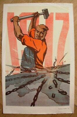 PROPAGANDA PAINTING SOVIET UNION RED ARMY ADVANCE WAR WWII USSR POSTER CC6777