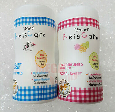 2x50g. ReisCare RICE BABY POWDER EXTRA MILD Made From Rice 100% Talc Free