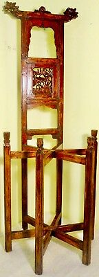 Antique Chinese Wash Stand (2736) Circa early of 19th century