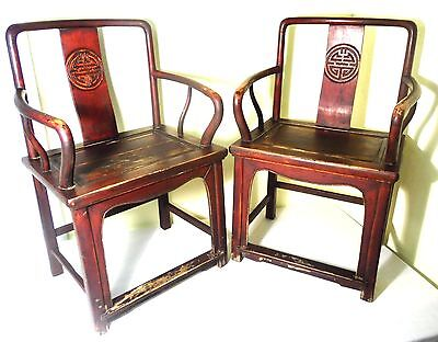 Antique Chinese Ming Arm Chairs (2638) (Pair), Circa 1800-1849