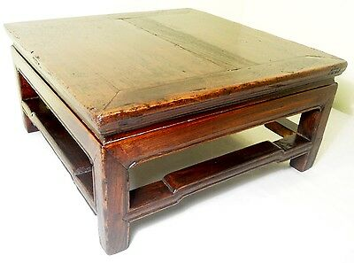 Antique Chinese Ming Square Coffee Table (2700), Circa 1800-1849