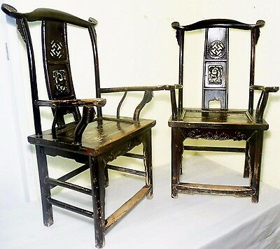 Antique Chinese High Back Arm Chairs (2674) (Pair), Circa 1800-1849
