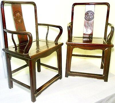 Antique Chinese Ming Arm Chairs (2727) (Pair), Circa 1800-1849