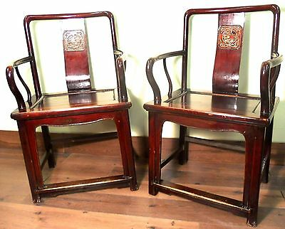 Antique Chinese Ming Arm Chairs (5691) (Pair), Circa 1800-1849