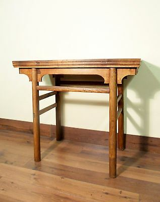 Antique Chinese Ming Console (wine) Table (5612), Circa 1800-1849