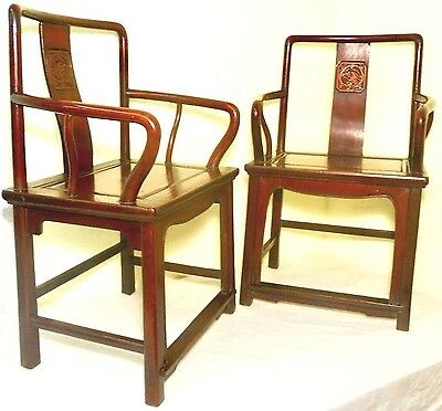 Antique Chinese Ming Arm Chairs (2733) (Pair), Circa 1800-1849