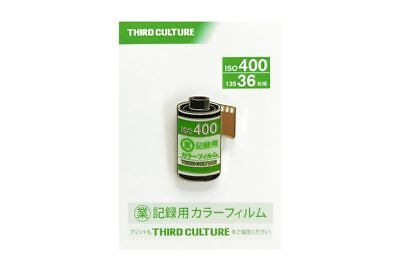 ThirdCulture Industrial 400 35mm Photography Lapel Pin - FLAT-RATE AU SHIPPING!