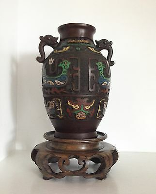 "Fine 8.5"" Old Japanese Champleve Cloisonne Vase Marked Japan with FABULOUS Stand"