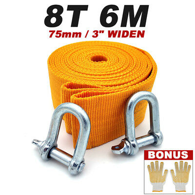"8T 6M Heavy Duty Towing Strap Tow Rope 75mm / 3"" Widen 4x4 Offroad Recovery"
