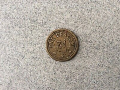 Antique 19th C Apothecary Weight One Drachm 3j / Medicine / Science
