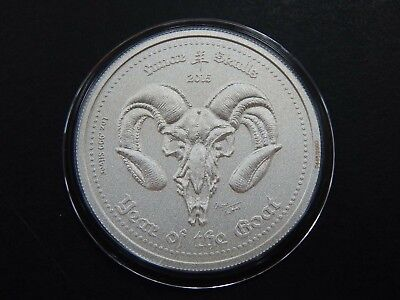 2015 Republic Of Ghana Year Of The Goat. 1 oz .999 Silver Lunar Skulls Coin Gem