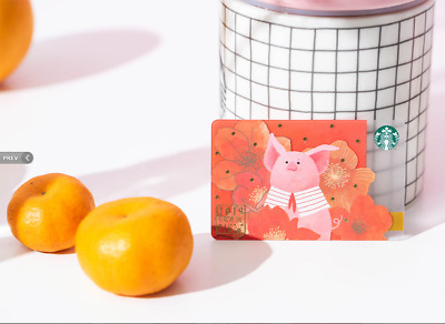 Starbucks Card Collectible Singapore Lunar Chinese New Year Year of the Pig