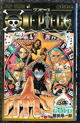 One Piece Film Gold - Art Book Not for Sale - Japan Import