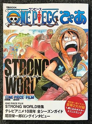 """One Piece The Movie """" Strong World """" - Japan Import - Include Poster & Cardass"""
