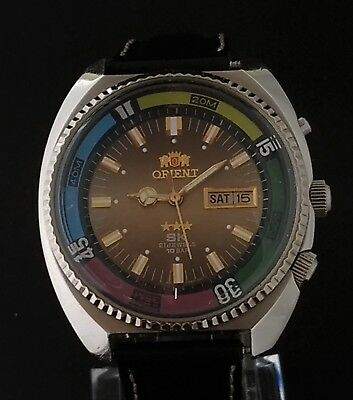 Vintage Orient Large Case Sea King From Japan