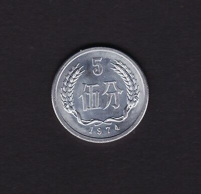 1974 China 5 Fen Coin