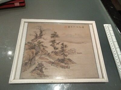 Chinese Ink & Watercolour Painting print?on Silk Rice Paper-Signed -Framed