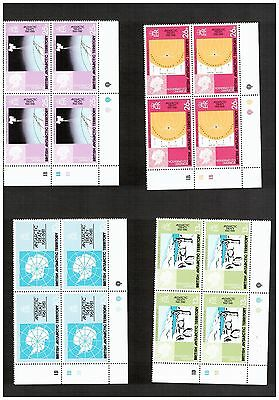 British Antarctic Territory Stamps 1981 Corner Block of 4 Scott 82/84 MNH