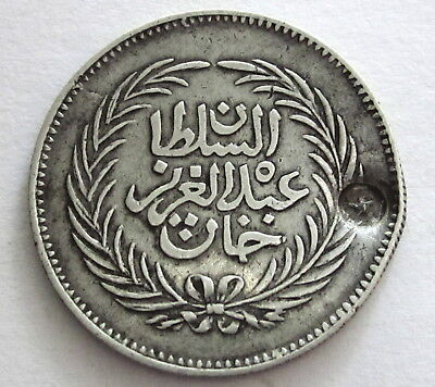 Tunisia Silver 2 Piastres 1873 (AH1290) KM 165, Circulated, Uncetified