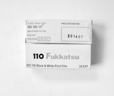 TWO UNOPENED BOXES OF FUKKATSU 110 24 Ex B&W FILM EXPIRED 07/2014 COLD STORED