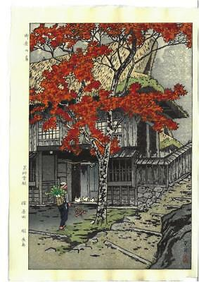 Kasamatsu Shiro - SK10 Mitake no ie - Japanese Woodblock Print