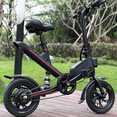 "12"" Wheel Electric Bike Electric Bicycle eBike Small Scooter Adult Male Foldable"