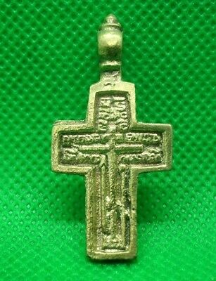 Late Medieval Bronze Christian Cross Pendant - Wearable Cleaned Artifact