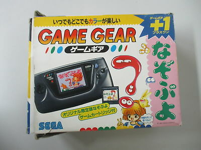 GG JUNK Game Gear Console SEGA Boxed JP No.544