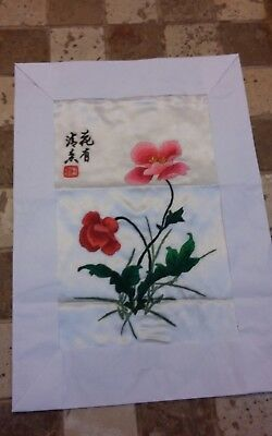 Oriental Embroidery Of Flowers