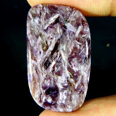 15.60Cts NATURAL 29x17x04MM RUSSIAN BLUE CHAROITE FANCY CABOCHON LOOSE GEMSTONE