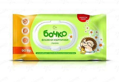 Bochko Baby wipes with chamomile - 90 pcs