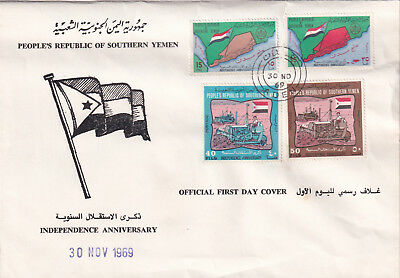 (A23623) CLEARANCE Yemen FDC Independence Anniversary Aden 30 November 1969 FAIR