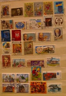 Ukraine 173 different used stamps & 2 sheets